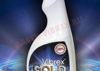 Новая упаковка и дизайн препарата Вайбрекс-голд