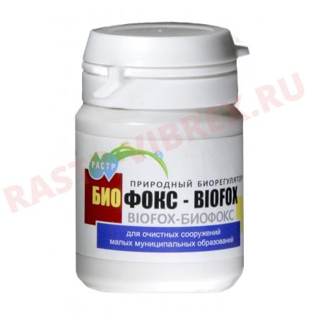 "Биоаугментатор-биорегулятор ""Биофокс"" капсула"
